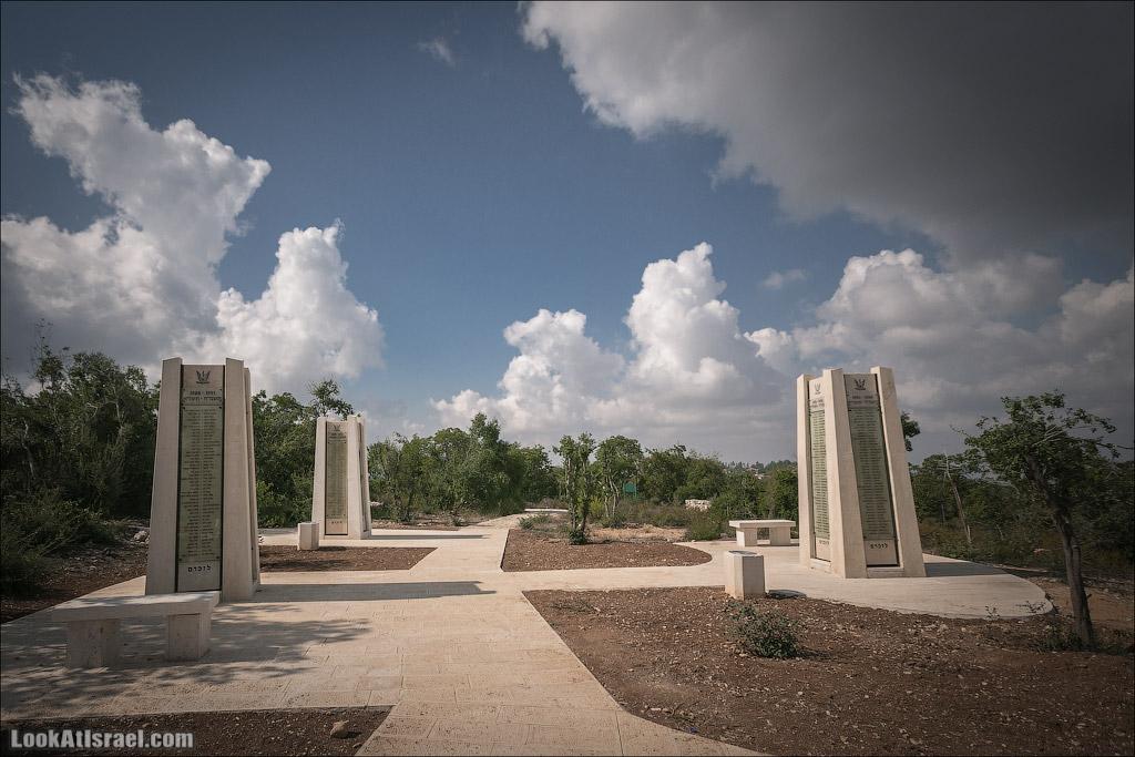 Хар ха-Таясим - Мемориал ВВС Израиля   Mt Tayasim - Israeli Air Force Memorial   הר הטייסים   LookAtIsrael.com - Фото путешествия по Израилю