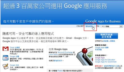 google+01.jpg