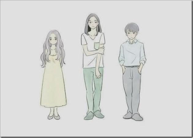 Koi_ni_Tsukimono_manga_live-action