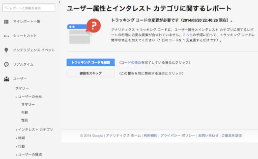 スクリーンショット 2014-05-20 22.40.44.png
