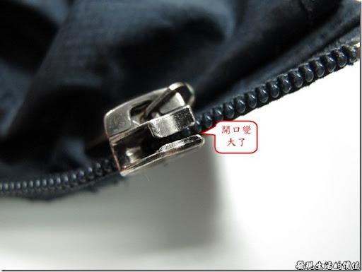 發現生活的價值: 如何修理拉鍊鬆脫閉不緊的衣服拉鍊