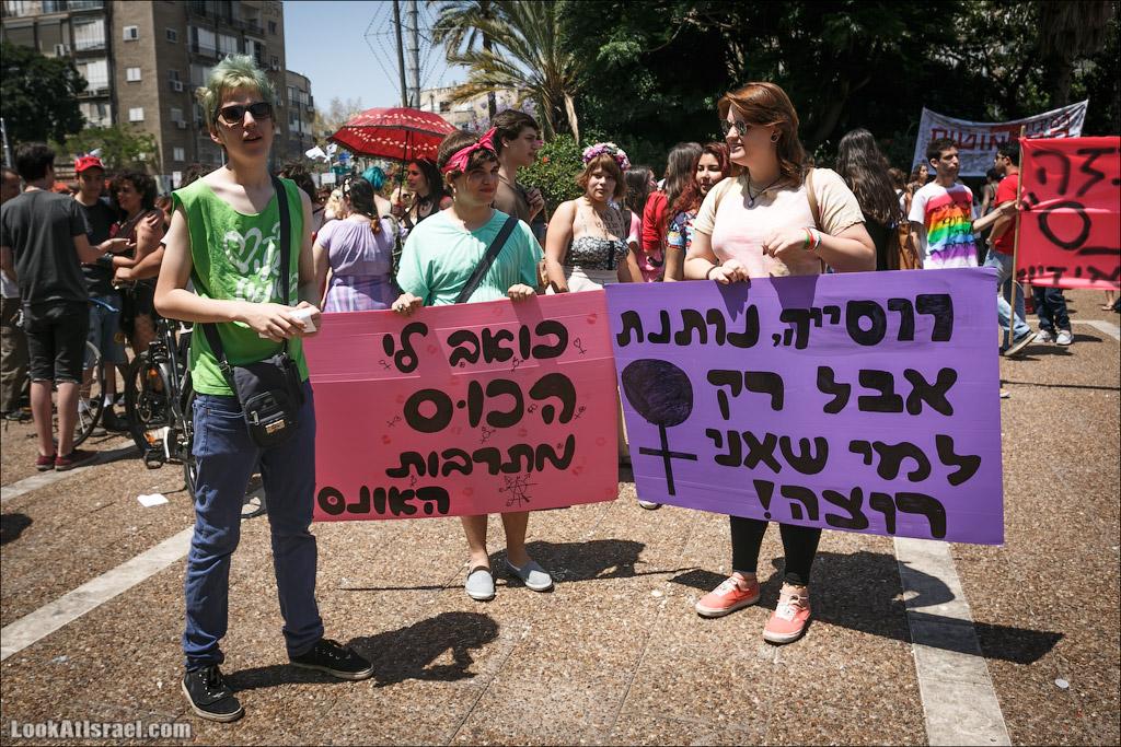 Фото и видео шлюх израиля фото 295-276
