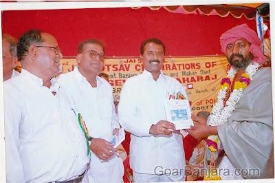 Mala guru Sri Rajendra Naik, Sevagad
