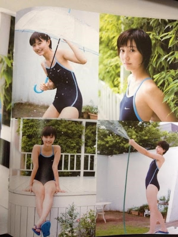 Arai_Manami_weeklyplayboymagazine_04