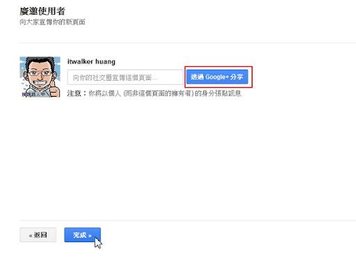 google+45.jpg