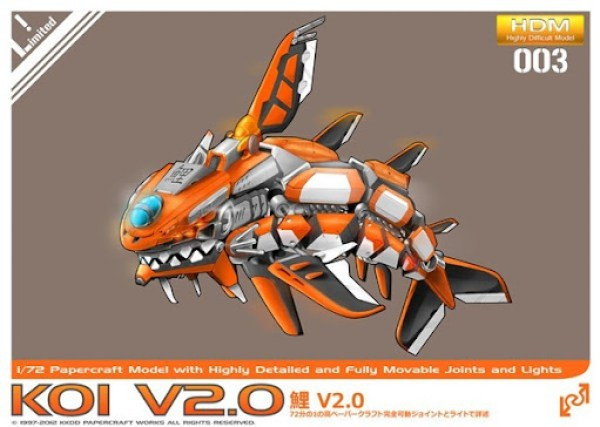 koi_v2_0_box_art_by_loone_wolf-d510nui