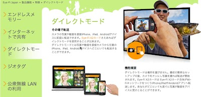 Google ChromeScreenSnapz033.jpg