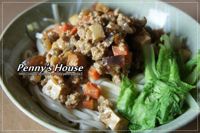 Penny's House: (動手做) 動手做炸醬麵,也能變成皮蛋炸醬麵!