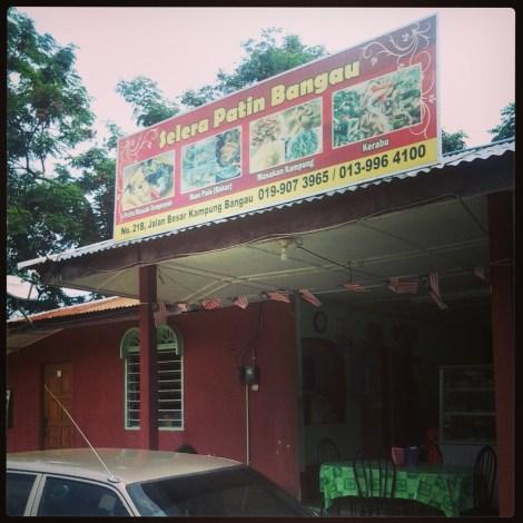 Image result for kedai makan selera patin bangau