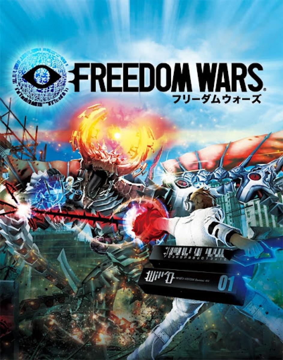 Freedom Wars_PlayStation Vita_05