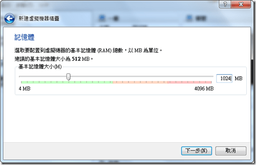 2011-09-18_234507
