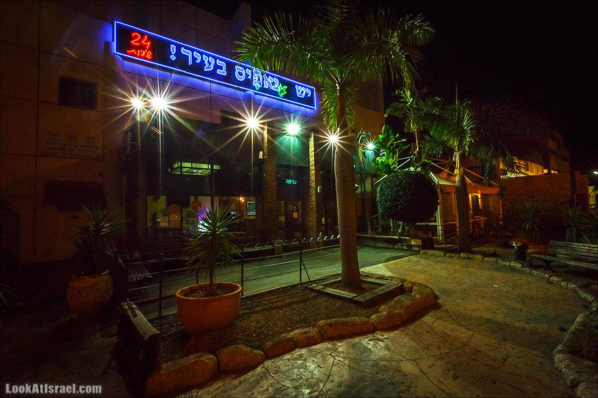 Ресторан израильской кухни Нафис   LookAtIsrael.com - Фото путешествия по Израилю   יש נאפיס בעיר
