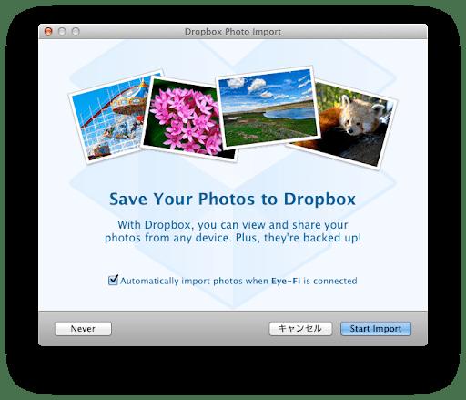120203_Dropbox_cameraimport_01.png