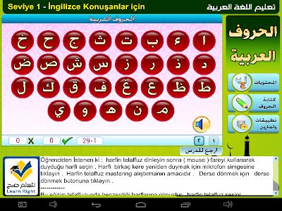 Arapça öğrenmek (Ücretsiz) screenshot 2
