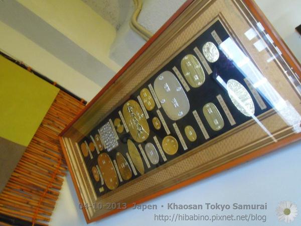 東京住宿, 東京自由行, 東京青年旅館, 淺草住宿, 背包客, 東京淺草住宿, 東京自助旅行, 東京旅遊DSCN0140