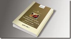مراكز البحث الأمريكية ودراسات الشرق الأوسط