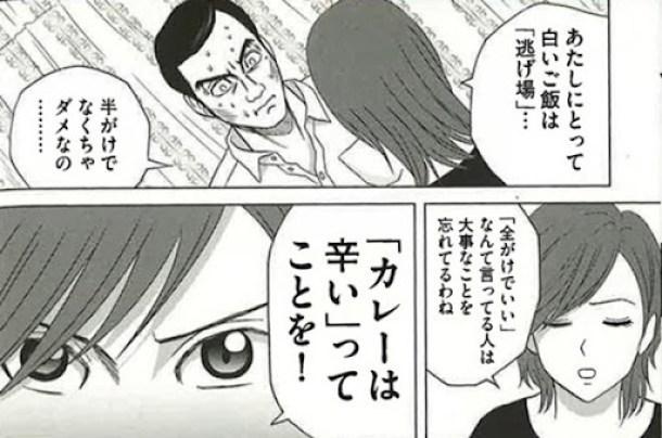 news_large_medamayaki2