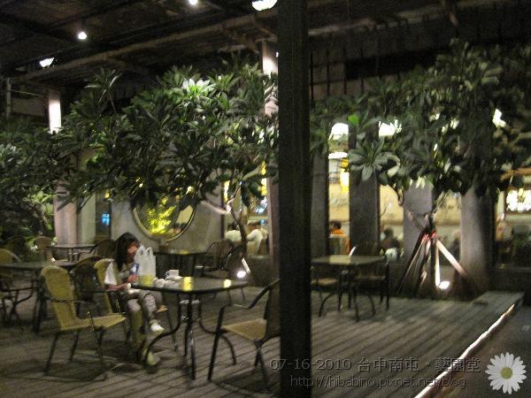 386da9bb15c470a2d478708188715a1f - [台中] 南屯區 中國風裝潢人文茶館 藝園堂・家庭聚餐好去處