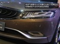 Geely-KC-Concept-12