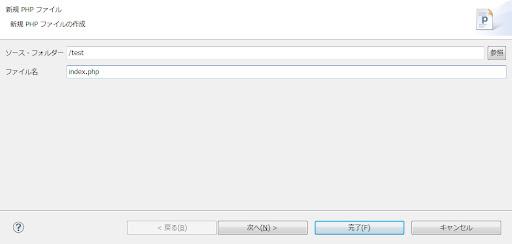 全画面キャプチャ 20120404 214739.bmp