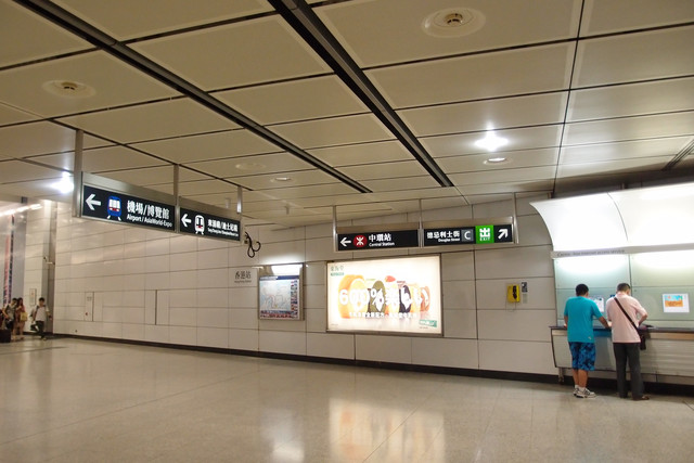 苦悶中擠出慢活自在: 2011盛夏香港遊[10]-07/10-機場快線/出境