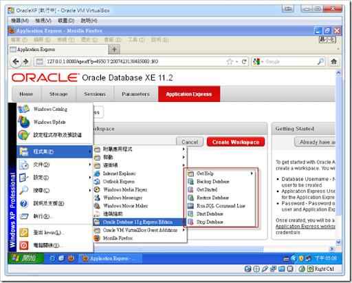 mrkt 的程式學習筆記: ASP.NET MVC + Oracle 11g XE + Entity Framework. Part 1