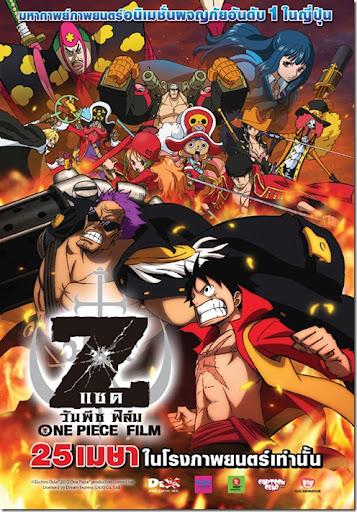 One Piece Gold One Piece : Z : piece, Piece:, Piece