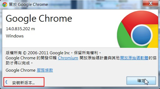 chrome13.jpg