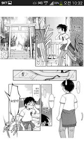 다함께만화 - 무료만화 (순정/코믹/로맨스/애니) screenshot 6