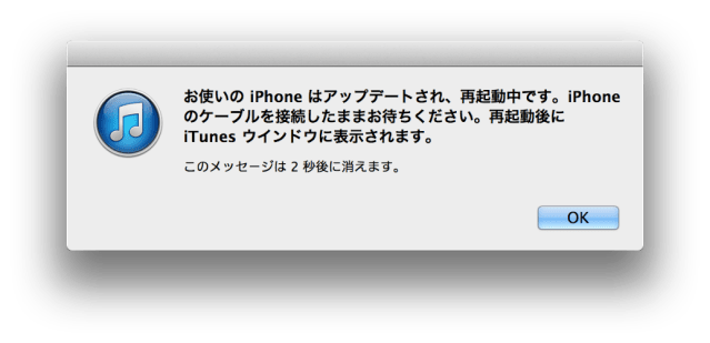 スクリーンショット 2013-09-19 7.45.32.png