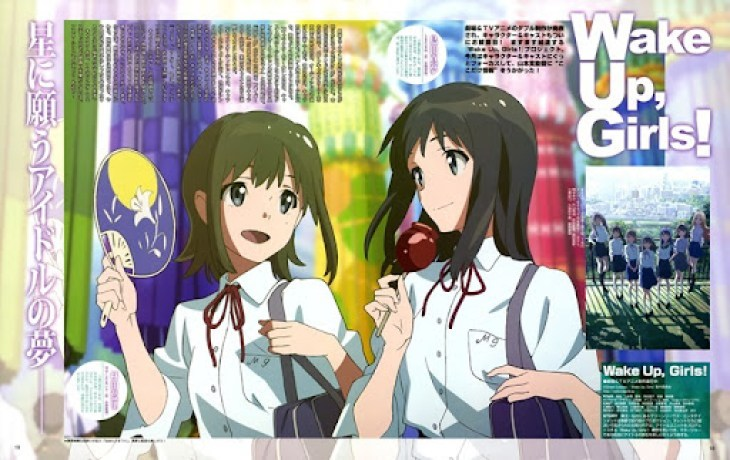 wake_up_girls_anime