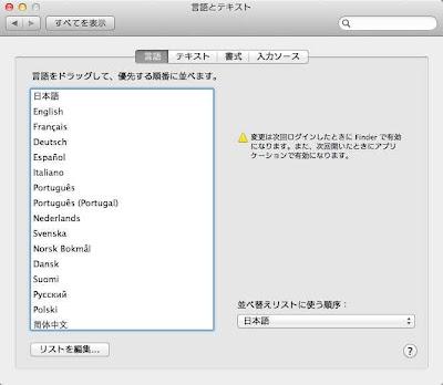 ScreenSnapz008.jpg