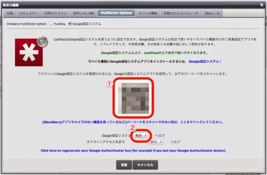 スクリーンショット_2013-05-19_14.04.30.png