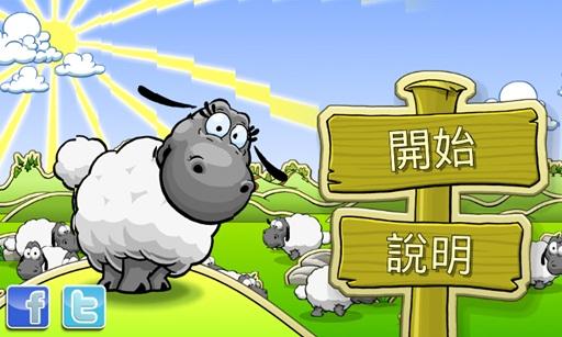 sheep01.jpg