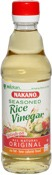 Nakano Original Seasoned Rice Vinegar
