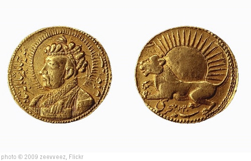 'Jahangir zodiacal gold coin Leo' photo (c) 2009, zeevveez - license: http://creativecommons.org/licenses/by/2.0/