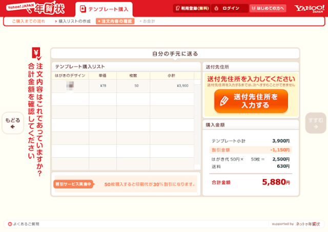 スクリーンショット 2013-12-07 20.47.52.png