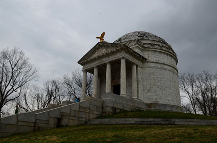 the Illinois State Memorial at Vicksburg