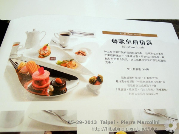 dessert-0144