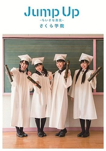 Sakura Gakuin_Jump-Up-Chiisana-Yuki_campus-ticket