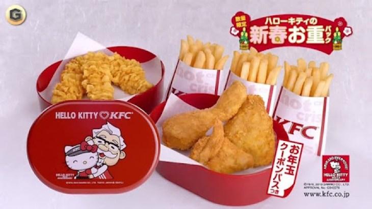 Ayase-Haruka_KFC_Hello-Kitty_03