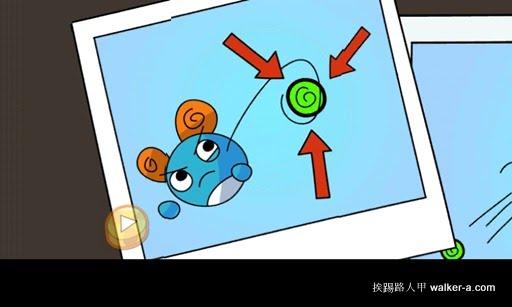 bouncy03-3.jpg