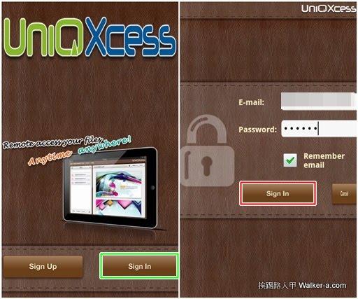 uniqxcess17.jpg