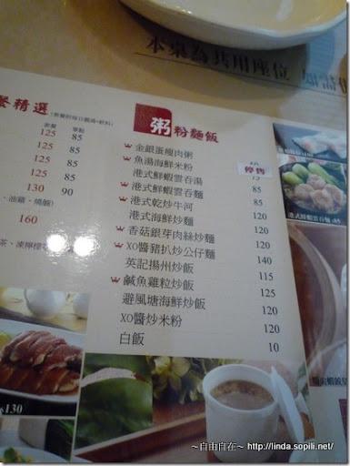 ~自由自在~: 《美食》臺北西門町‧英記茶餐廳