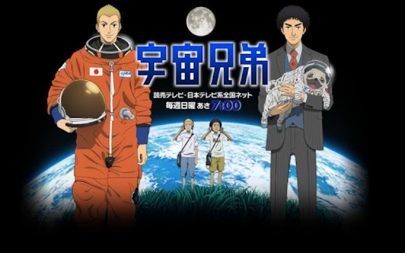 Uchuu_Kyoudai_Space-Brothers_02
