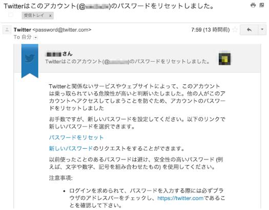 スクリーンショット 2014-04-22 21.08.40.png