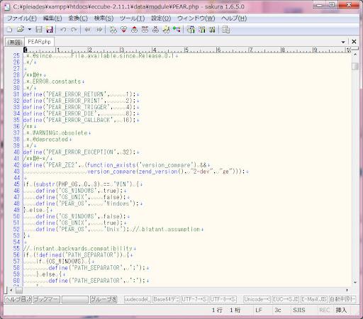 Cpleiadesxampphtdocseccube-2.11.1datamodulePEAR.php - sakura 1.6.5.0  20120424 212700.jpg