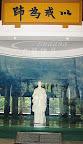 近代高僧弘一法師= 李叔同紀念館 藝術家、教育家、思想家、革新家@大陸名山聖地/普陀山/九華山/天台山/佛道之旅