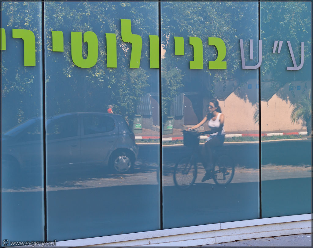 Отражения Израиля | LookAtIsrael.com - Фото путешествия по Израилю