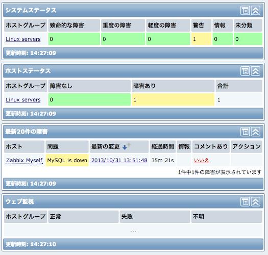 スクリーンショット 2013-11-02 11.09.52.png